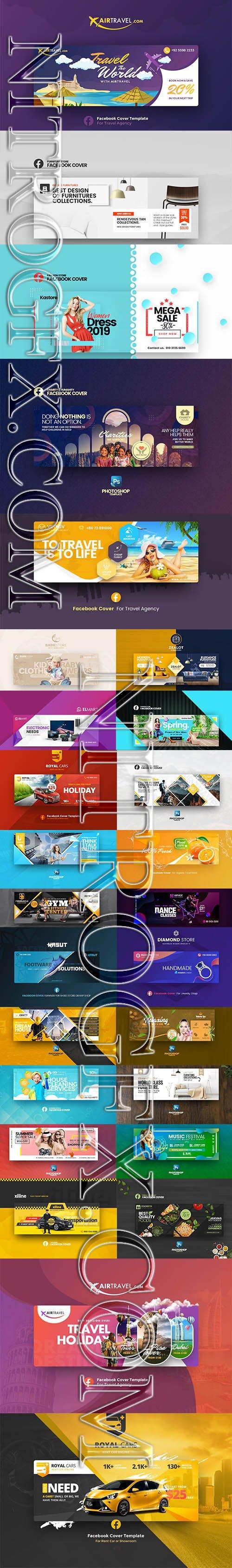 Big Bundle 2019 of Facebook Cover PSD Template Vol2