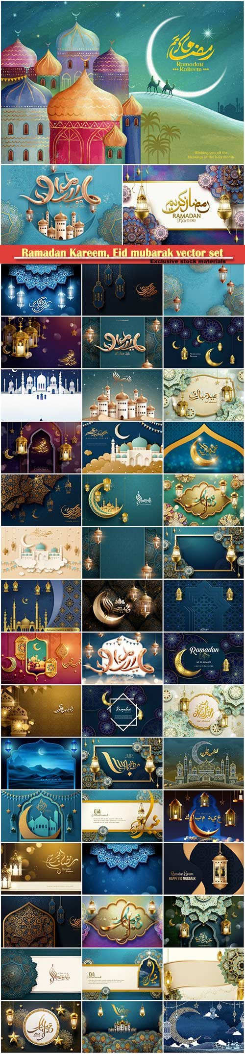 Ramadan Kareem, Eid mubarak vector set # 3