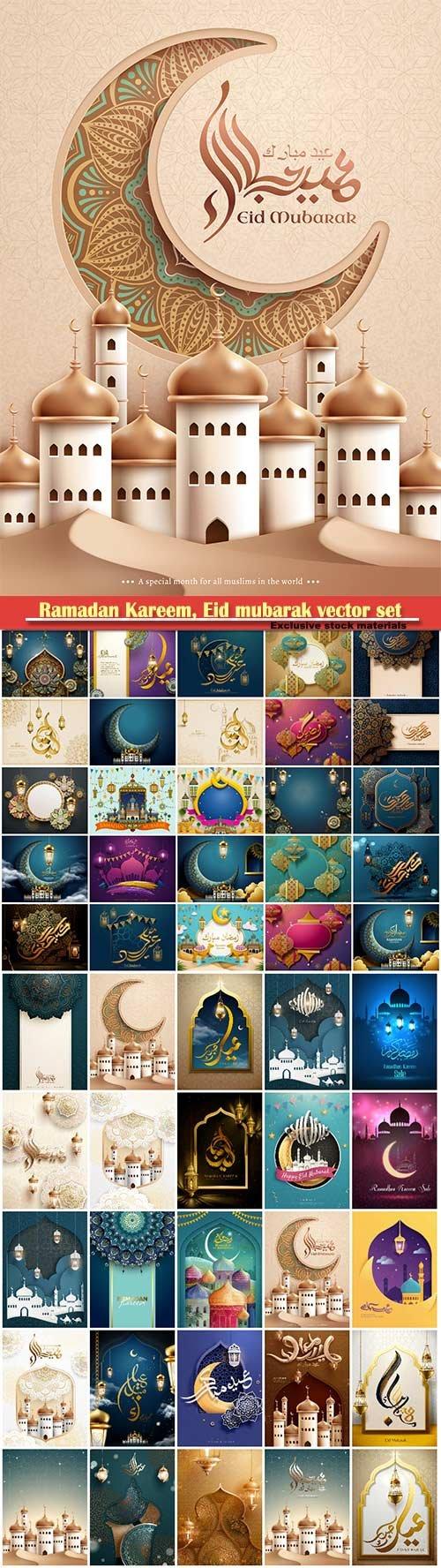 Ramadan Kareem, Eid mubarak vector set # 2