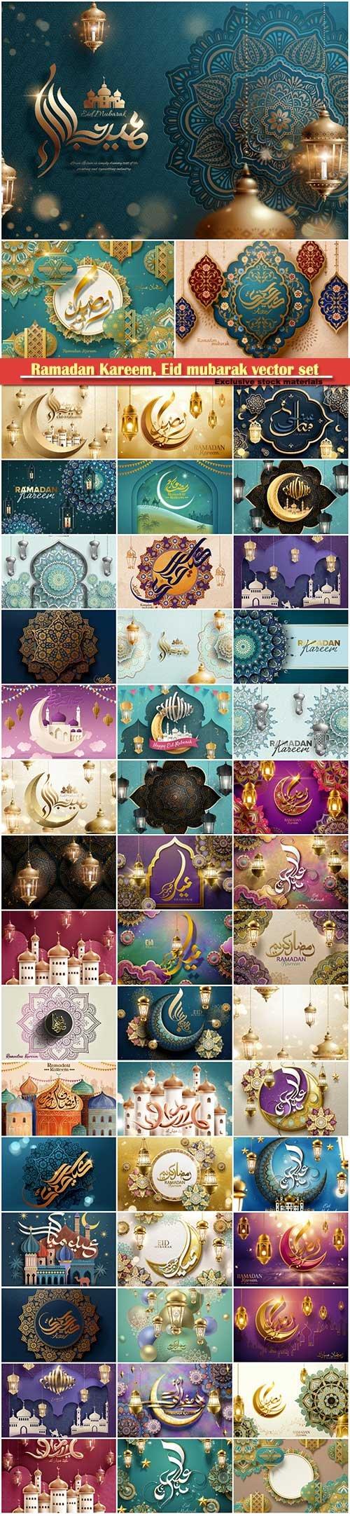 Ramadan Kareem, Eid mubarak vector set # 4