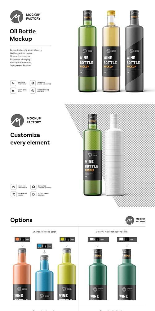 CM - Oil Bottle Mockup 3657833