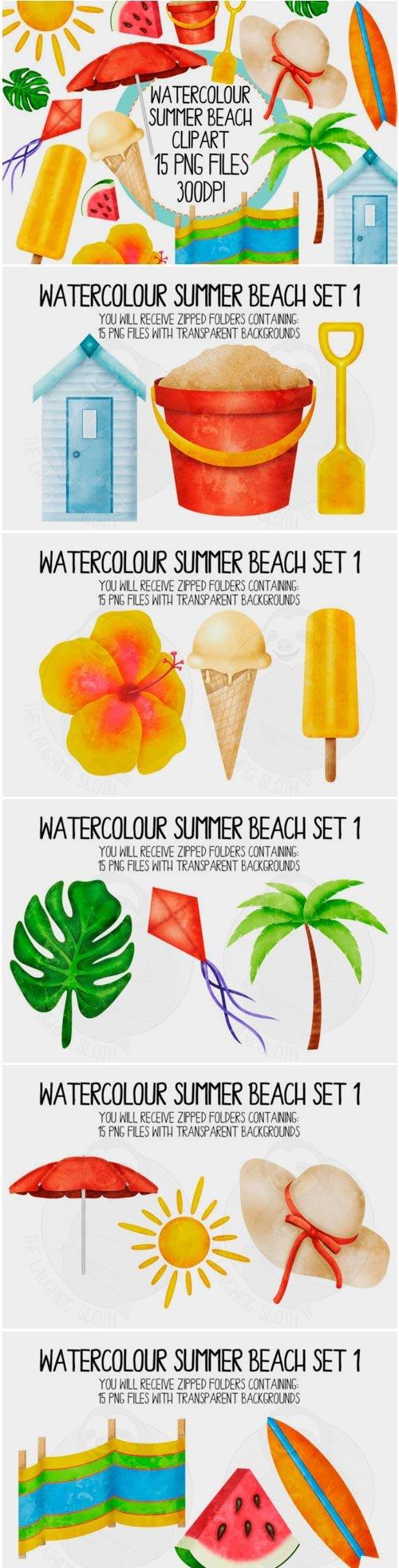 Watercolour Summer Beach Set 1 1575825