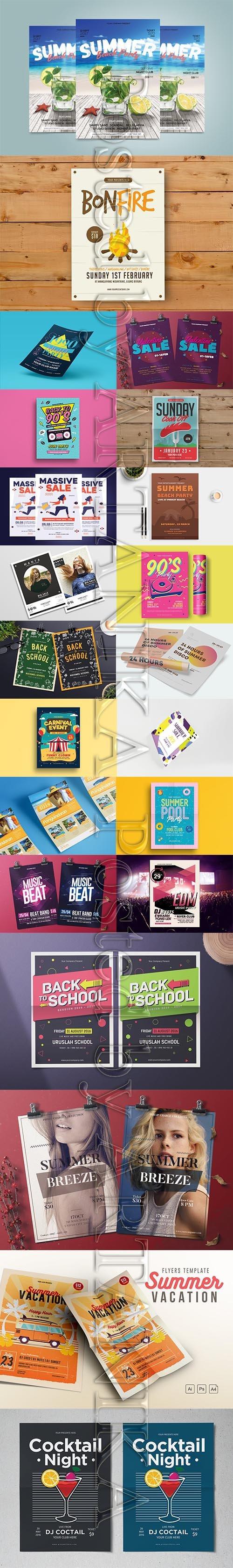 Mix Flyer Bundle Vol.5
