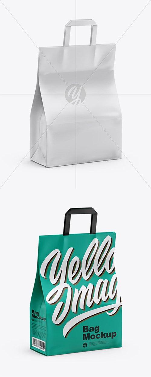 Food Bag Mockup 36478 TIF