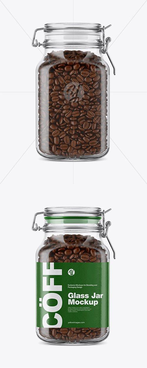Coffee Beans Glass Jar Mockup 36367 TIF
