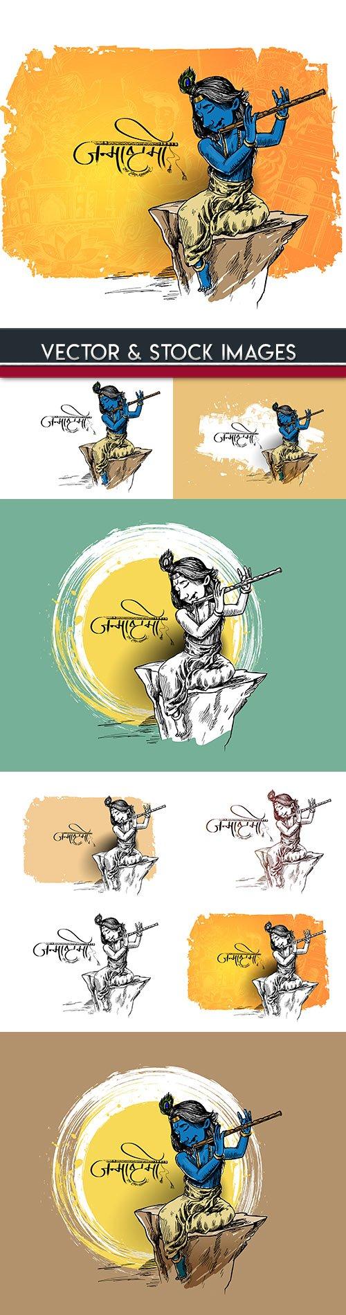 India culture happy holy deity festival illustration