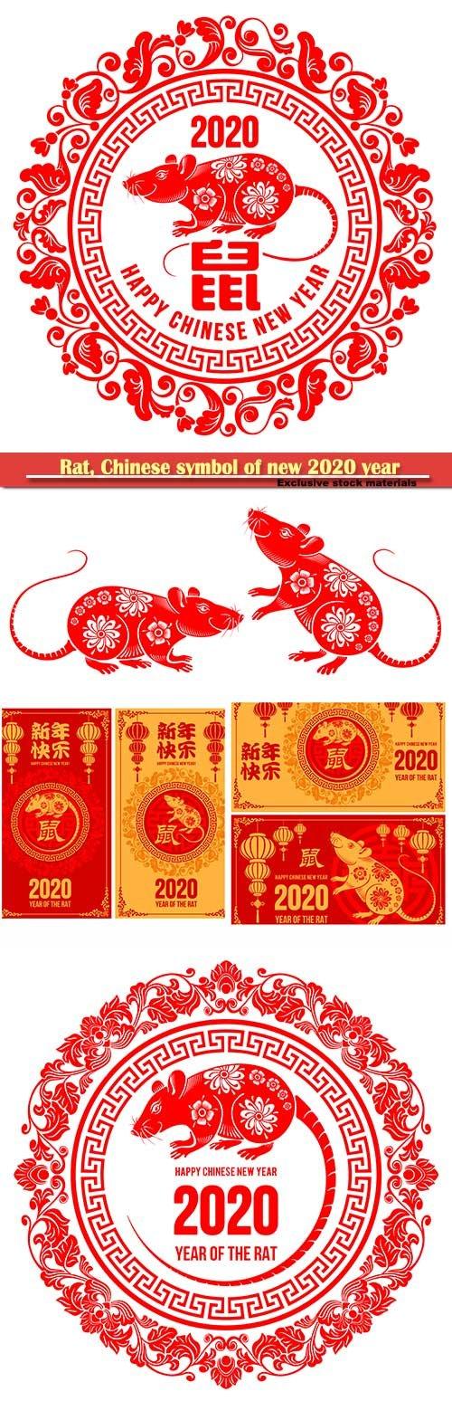 Rat, Chinese symbol of new 2020 year