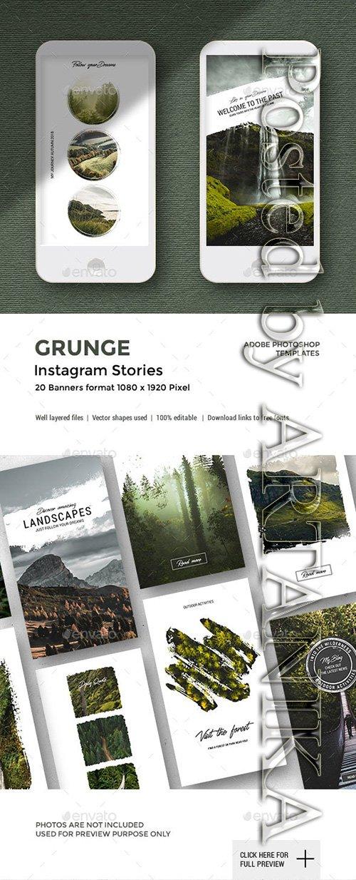 Grunge - Instagram Stories 22894720