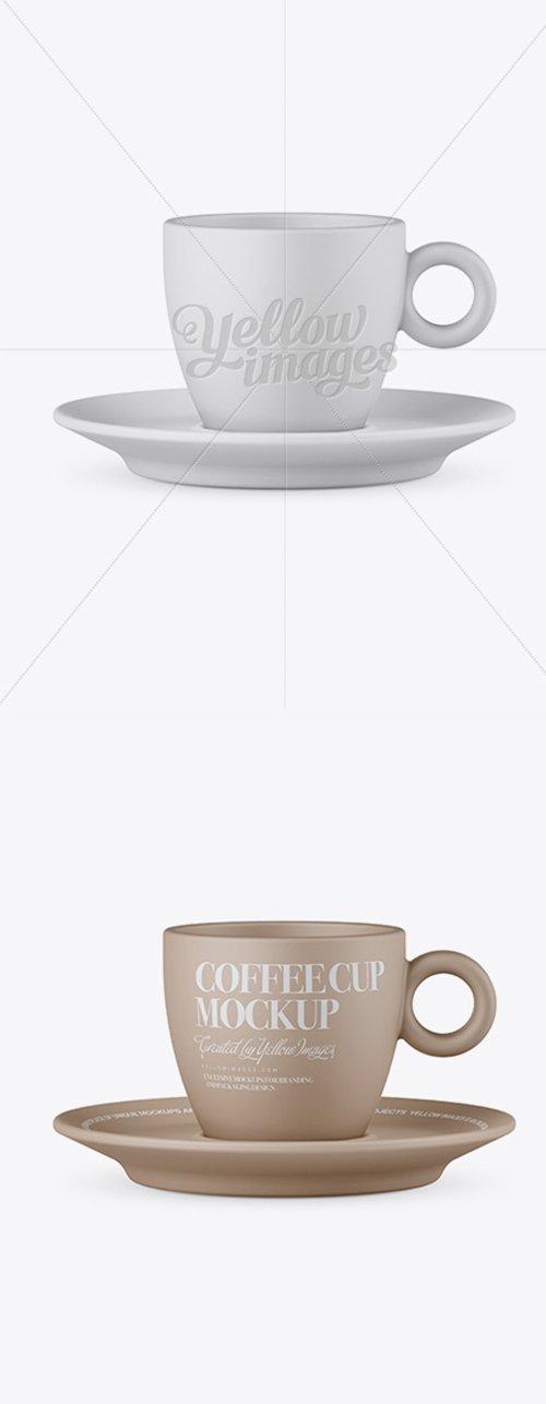 Matte Coffee Cup - High Angle Shot 15512 TIF