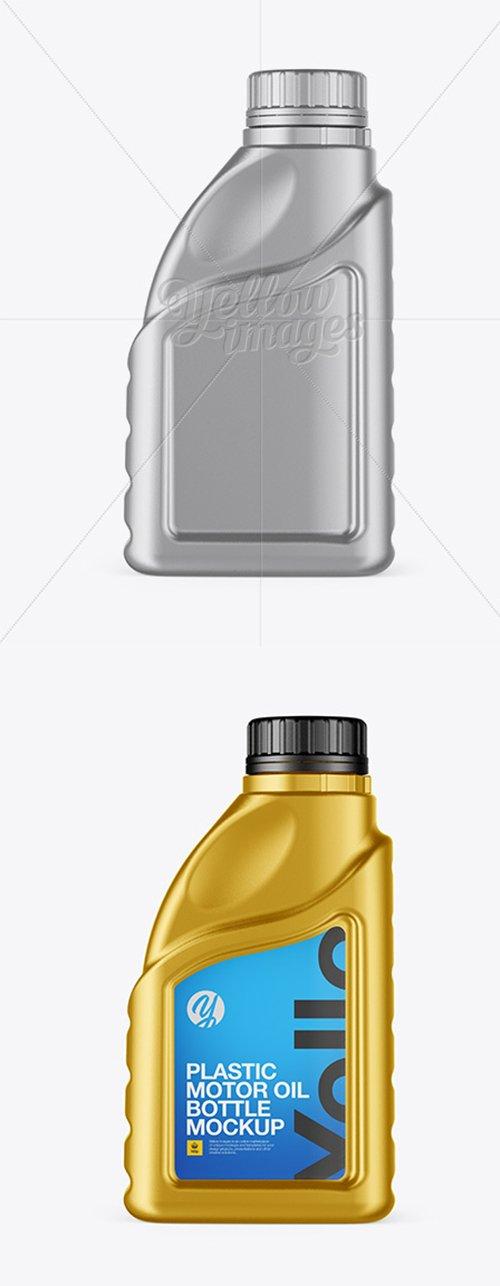 Metallic Motor Oil Bottle Mockup 17880 TIF