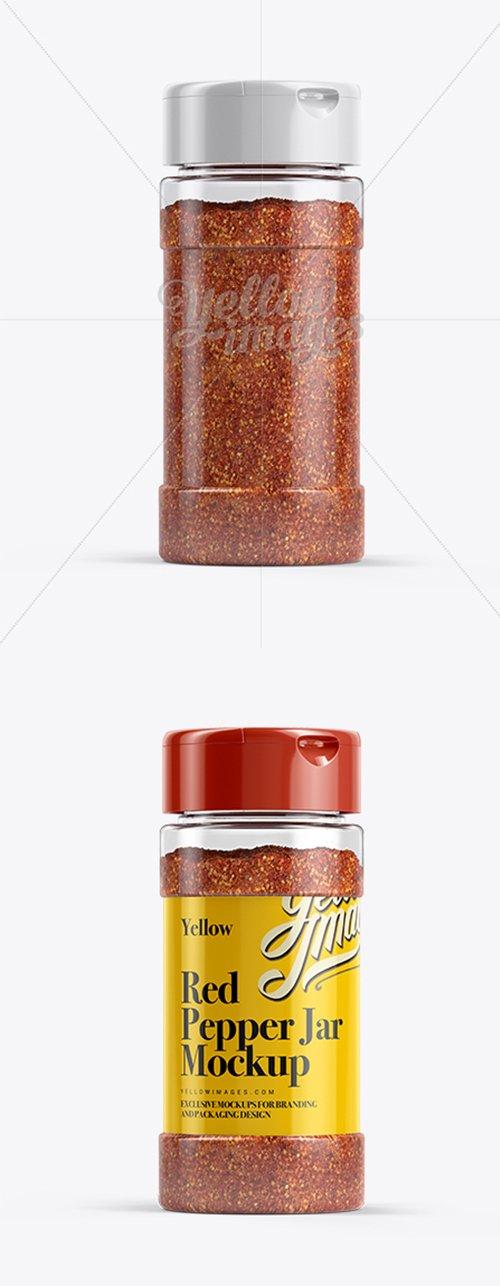 Red Pepper Jar Mockup 11817 TIF