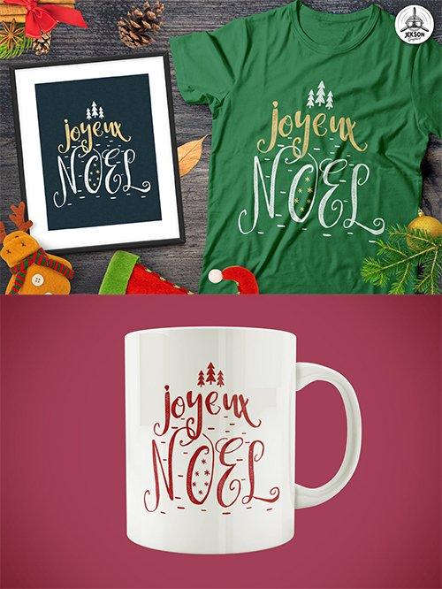 Christmas Joyeux Noel Favorite T-Shirt, Xmas Tee Template