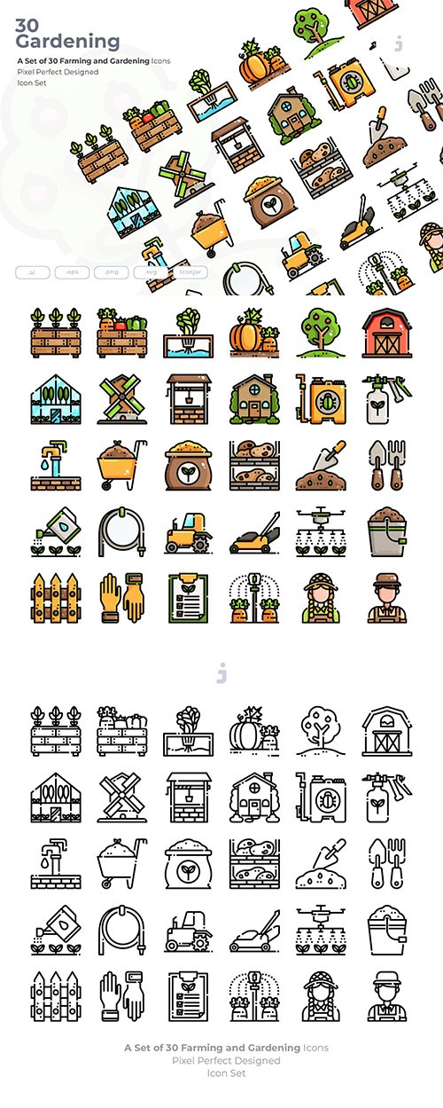 30 Farming and Gardening Vector Icons