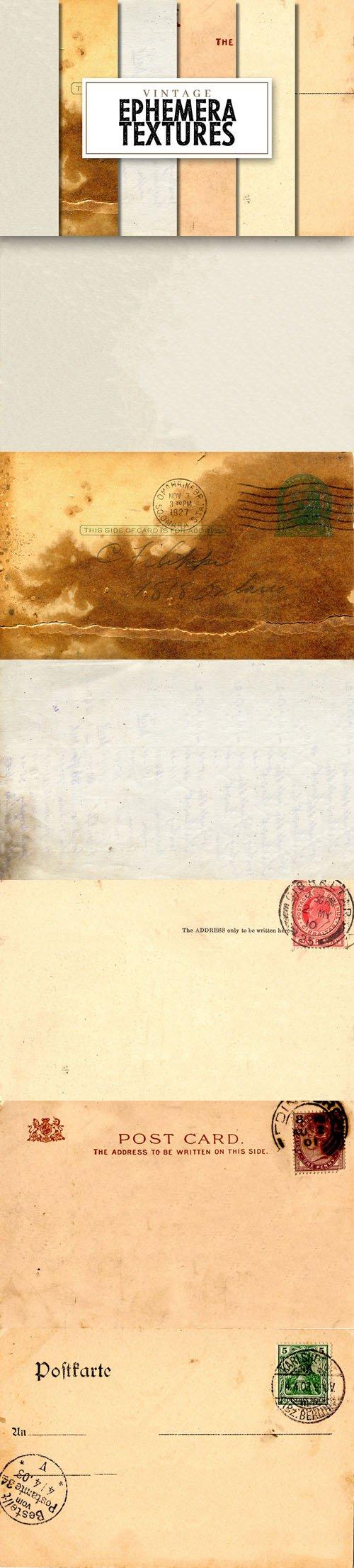 6 HQ Vintage Paper Textures