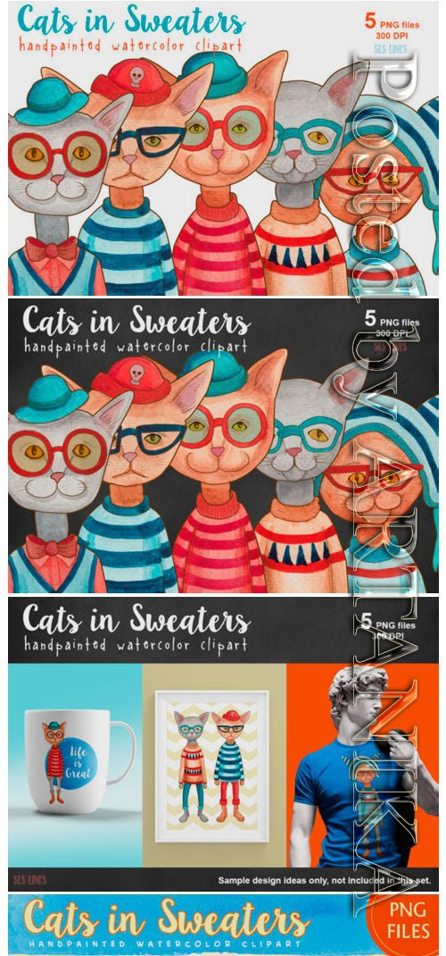 Cats in Sweaters Watercolor Clipart Set 1686912