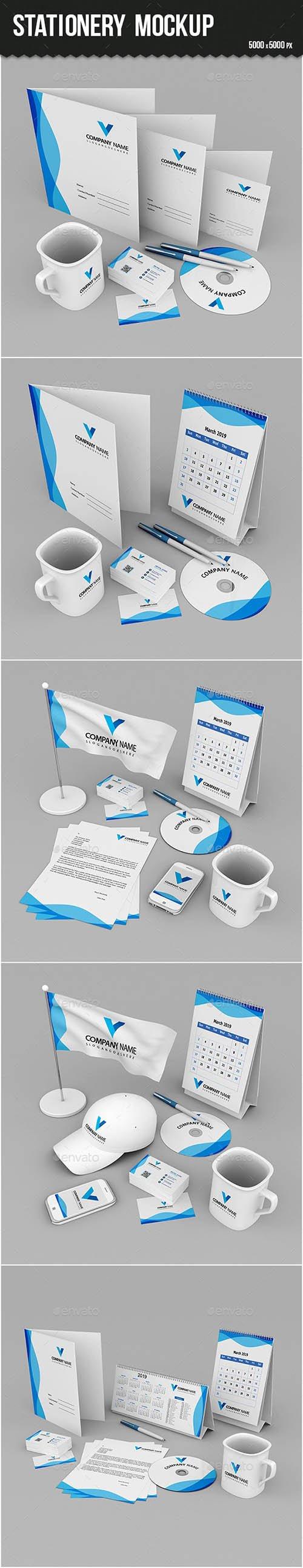 GraphicRiver - Stationery Branding Mock-up 24262252