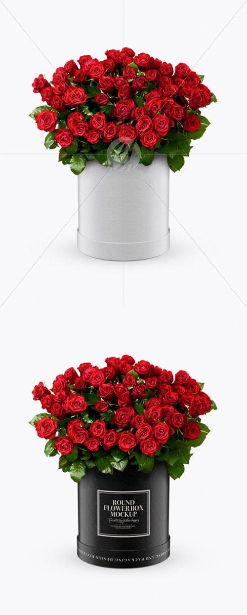 Round Flower Box Mockup 24041 TIF