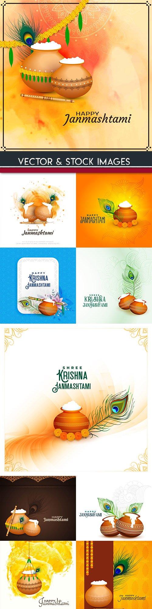 Janmashtami Indian holiday background design