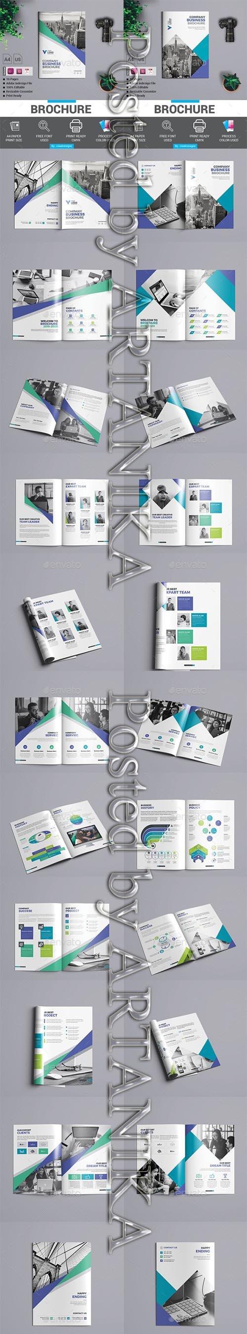 Brochure Bundle 2 in 1 23766669