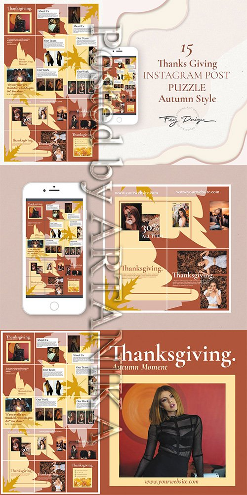Thanksgiving Autumn: Instagram Post Puzzle