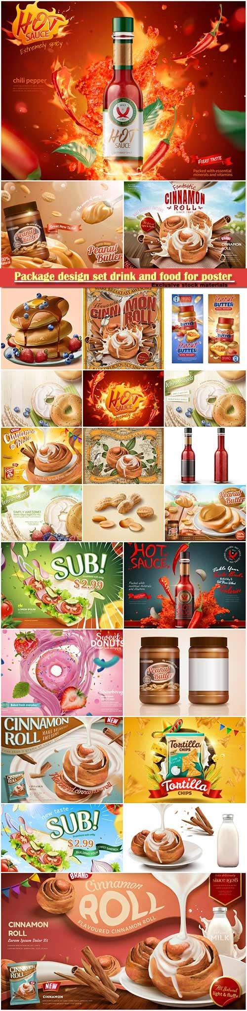 Package design set drink and food for poster or banner, realistic mockup vector 3d illustration