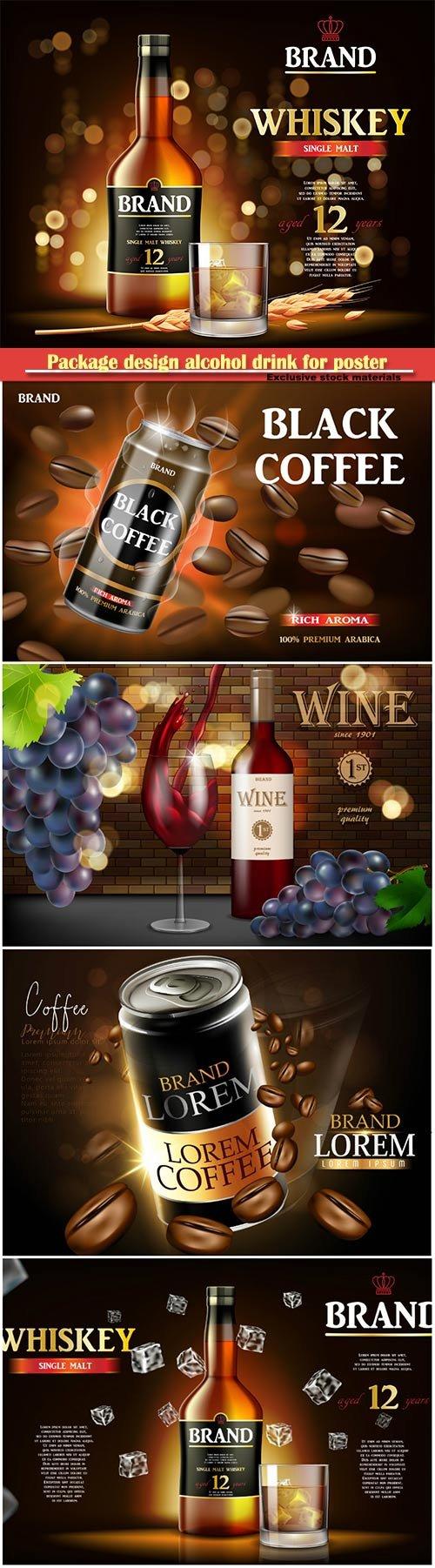 Package design alcohol drink for poster or banner, realistic mockup vector 3d illustration