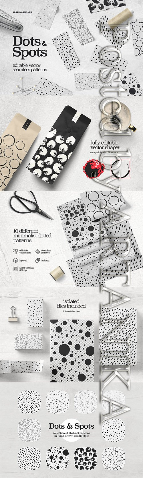 Dots and Spots Seamless Patterns
