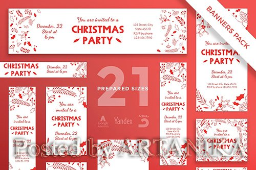 Christmas Party Banner Pack Template
