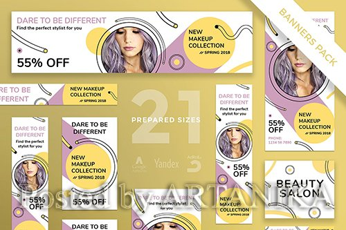 Makeup Cosmetics Banner Pack Template