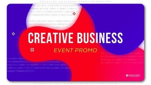 VH - Creative Business Event Promotion 24473062