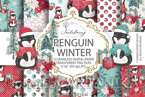 Penguin Winter digital paper pack