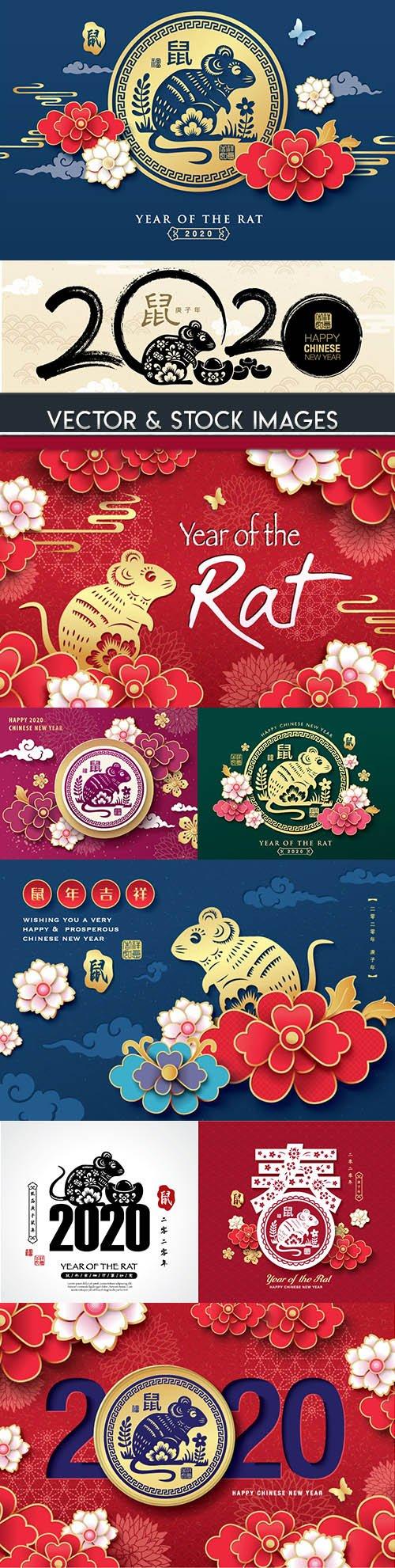 Rat symbol New Year 2020 cartoon illustration 4