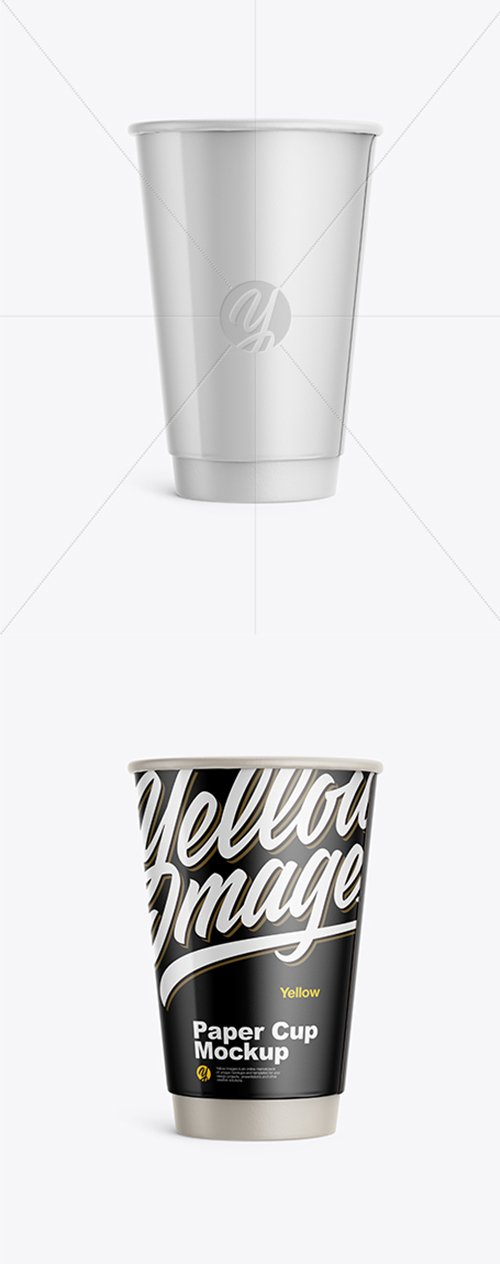 Glossy Paper Coffee Cup Mockup - Front View 31833 TIF