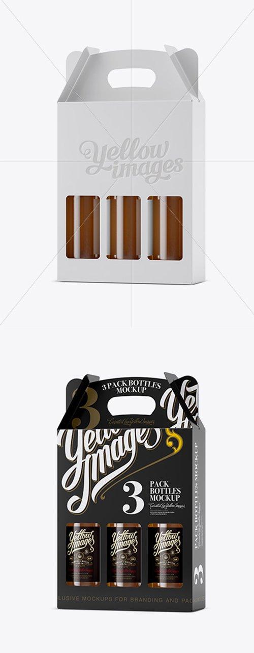 White Paper 3 Pack Beer Bottle Carrier Mockup - Hilfside View 12806 TIF