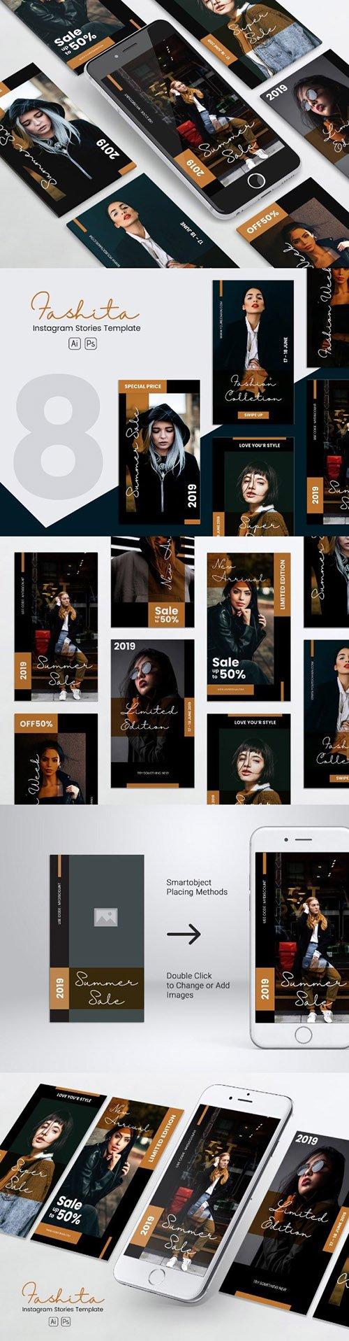 Elegant Fashion Instagram Stories PSD & AI