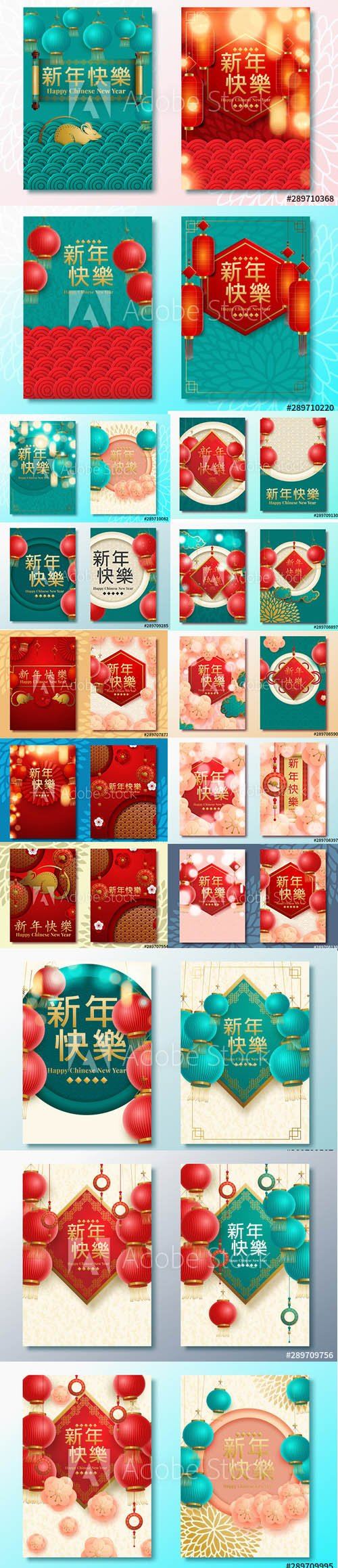 Happy Chinese New Year 2020 Banner, Poster or Background