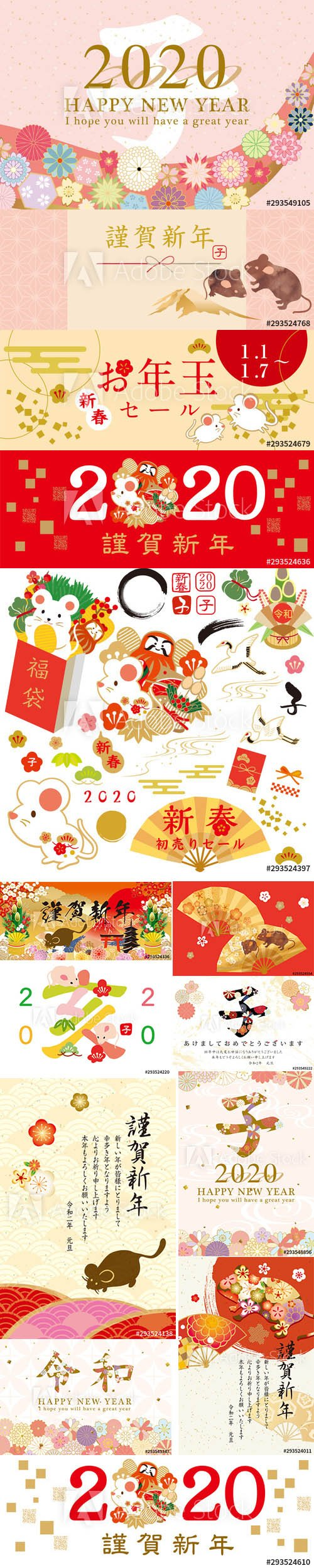 Chinese New Year 2020 Web Banner and Illustration vol2