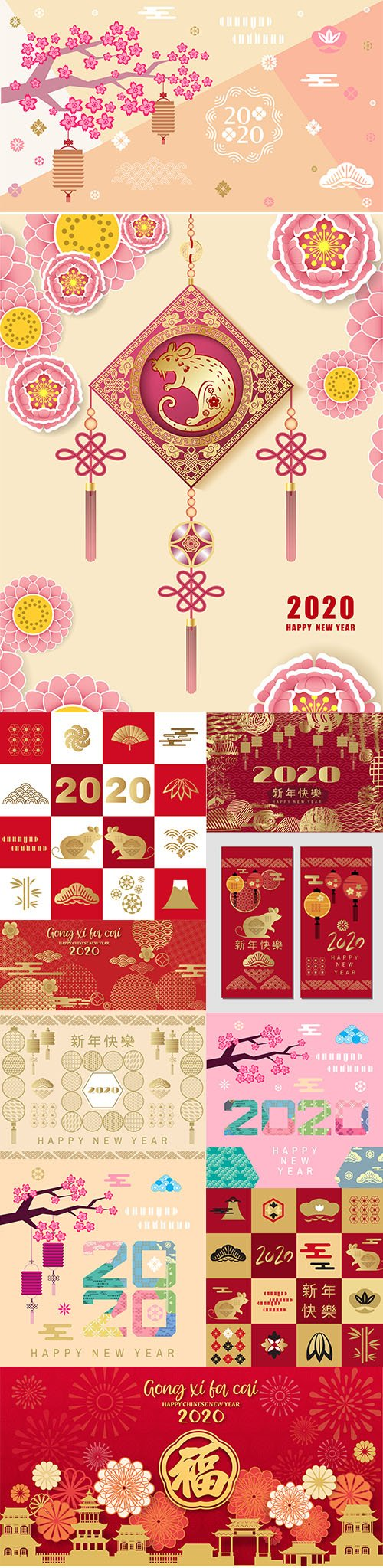 Chinese New Year 2020 Web Banner and Illustration vol3