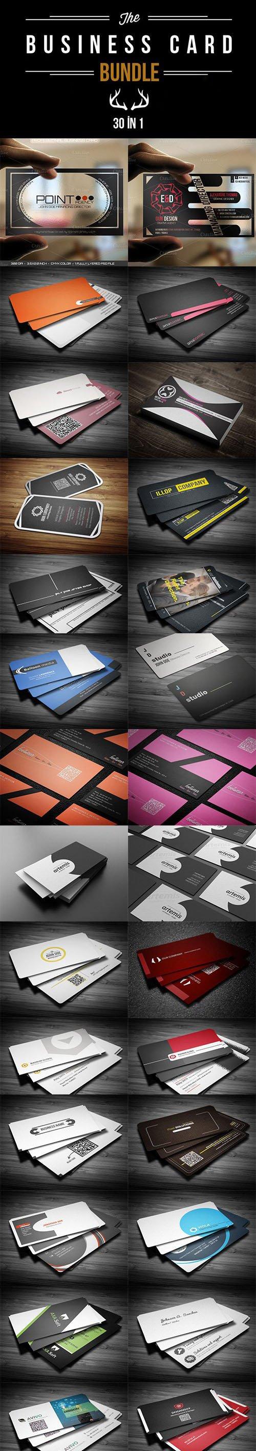 CM - The Business Card MEGA BUNDLE 1