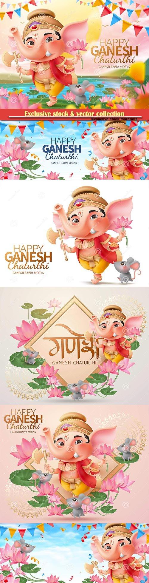 Happy Ganesh chaturthi vector design