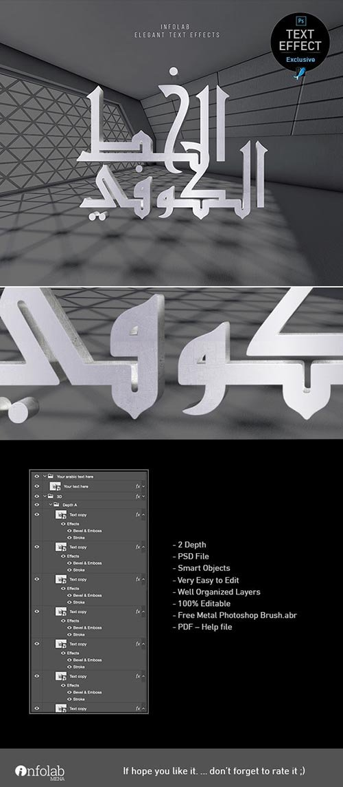 GraphicRiver - Arabic 3D Text Effect 24788021