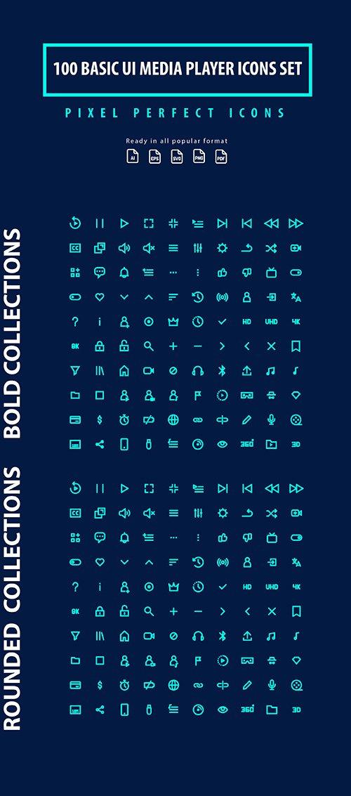 Basic UI Media Player Icons Set