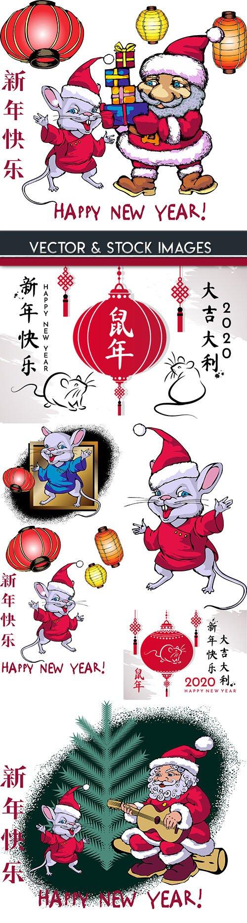 Christmas Rat and funny Santa symbol New Year