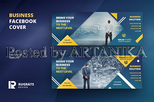 Business R2 Facebook Cover Template