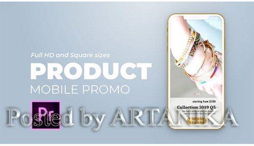 Product Promo 23648965