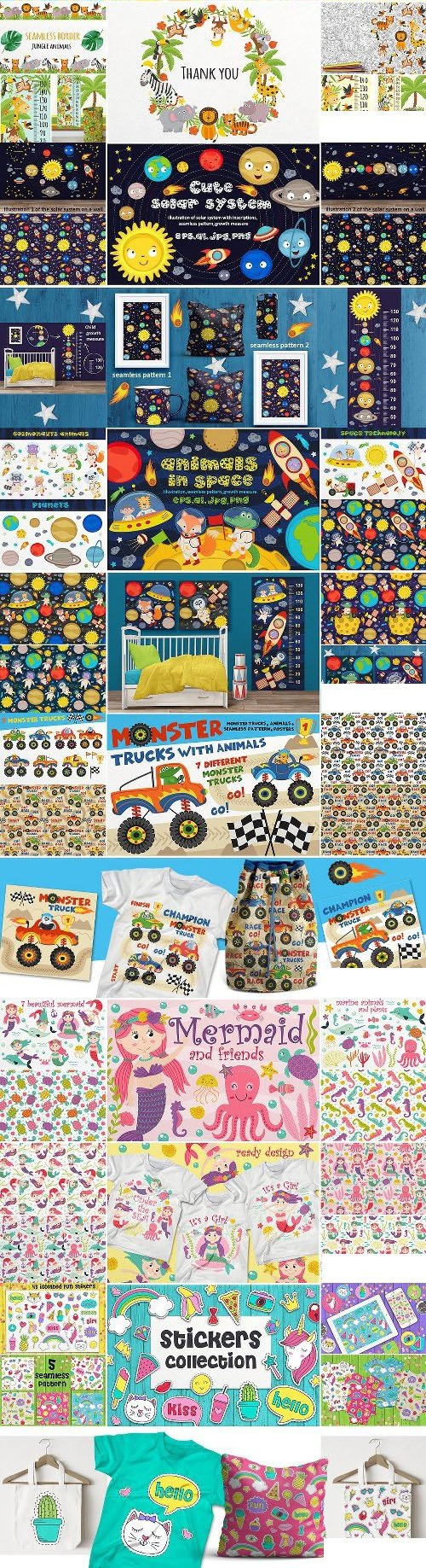 CM - Kids Bundle - 12 Products Collection