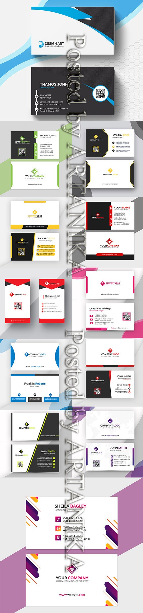 Modern Simple Business Card Set