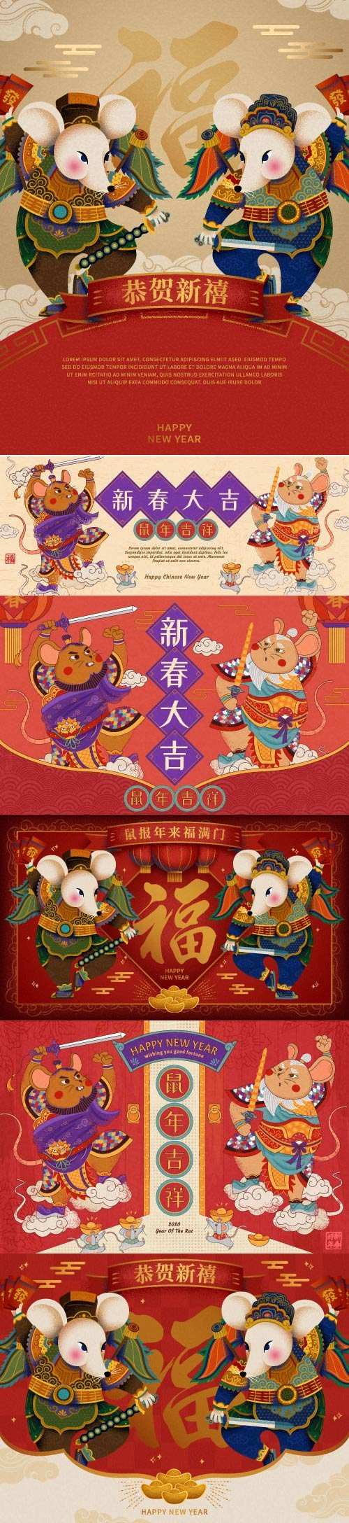 Cute mice door gods for new year