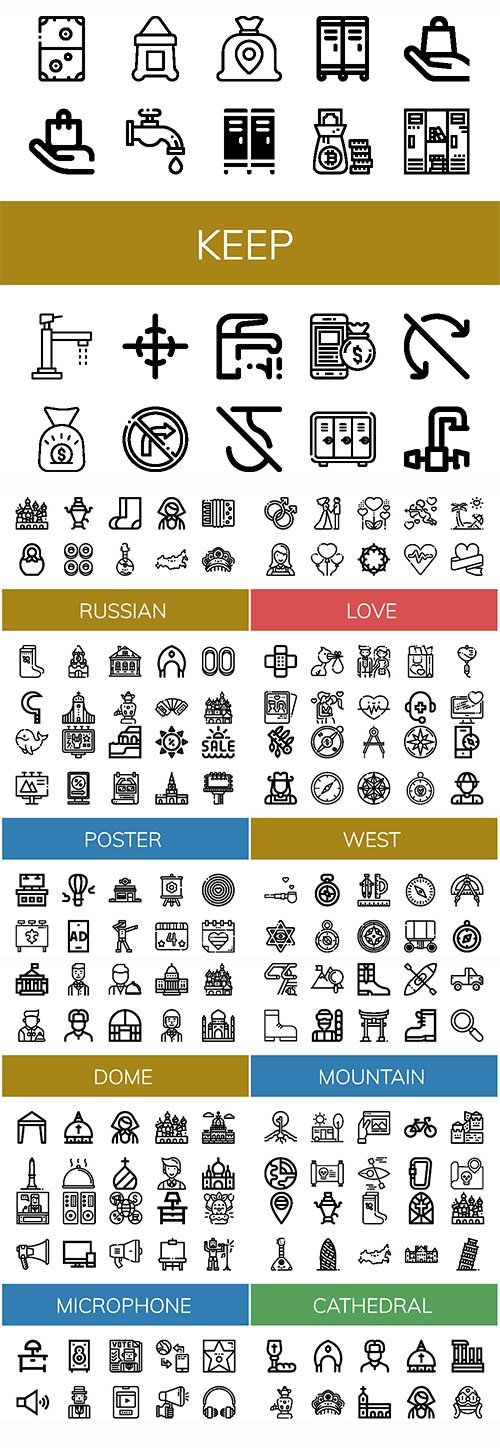 Set of different icons in vector