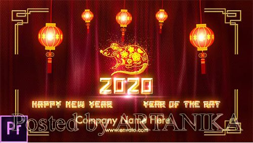 Chinese New Year 2020 - Premiere Pro 24936881